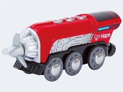 Hape Propeller Engine